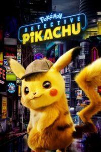 Pokémon Detective Pikachu / Pokémon: Детектив Пикачу (БГ Аудио)